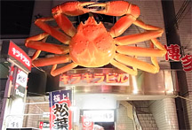 [イメージ]海鮮問屋博多店内(5)